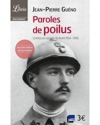 Paroles De Poilus