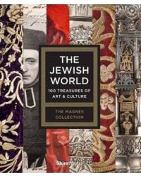 The Jewish World. 100 Treasures of Art and Culture