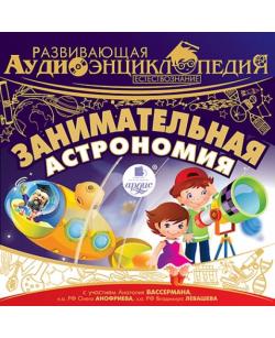 CD-ROM (MP3).