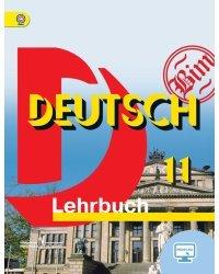 Немецкий язык. 11 класс. Учебник. Базовый уровень. С online поддержкой. ФГОС