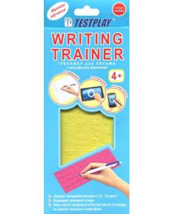 Тренажер для письма
