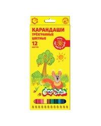 Карандаши цветные Каляка-Маляка, трехгранные (12 цветов)