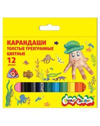 Карандаши цветные толстые Каляка-Маляка трехгранные с заточкой (12 цветов)
