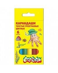 Карандаши цветные толстые Каляка-Маляка трехгранные с заточкой (6 цветов)