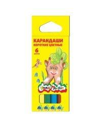 Карандаши цветные короткие Каляка-Маляка шестигранные с заточкой (6 цветов)