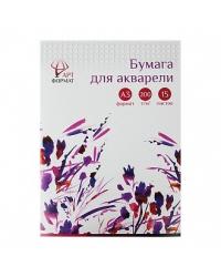 Бумага для акварели, А3, 15 листов