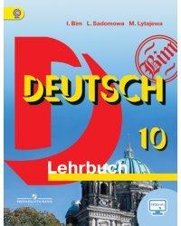 Немецкий язык. 10 класс. Учебник. Базовый уровень. С online приложением. ФГОС