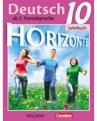 Немецкий язык. Горизонты. 10 класс. Учебник. Базовый и углубленный уровни