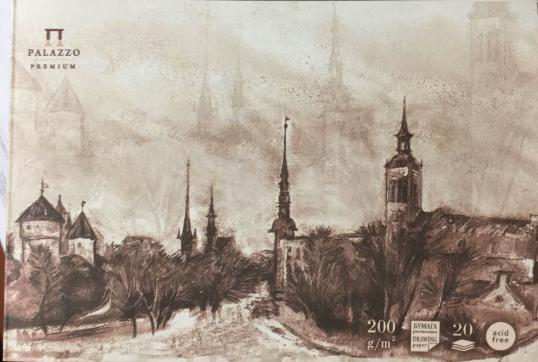 """Планшет для акварели """"Старый Таллин"""", 130х187 мм, 20 листов"""