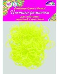 Резинки для плетения, 300 штук, желтый