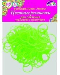 Резинки для плетения, 300 штук, зелёный