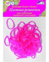Резинки для плетения, 300 штук, розовый