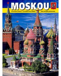 Москва (+ карта города) (на голландском языке)