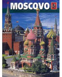 Москва (+ карта города) (на португальском языке)