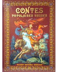 Русские народные сказки. Живопись Палеха, Мстёры, Холуя (на французском языке)