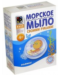 """Мыло морское """"Осьминог"""""""