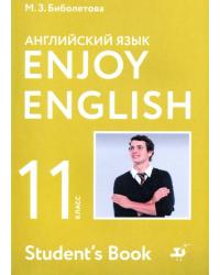 Английский язык. Enjoy English. Английский с удовольствием. 11 класс. Учебник. ФГОС