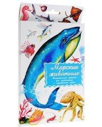 """Дидактические карточки """"Морские животные"""""""