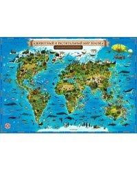 """Учебная карта """"Животный и растительный мир. Земли"""", 59x42 см (капсульная ламинация)"""