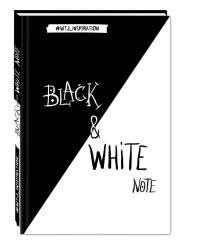 Стильный блокнот с черными и белоснежными страницами. Black&White Note