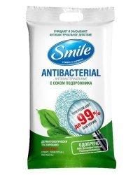 """Салфетки влажные Smile Special """"Антибактериальные"""", c подорожником, 15 штук"""