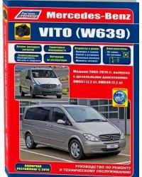 Mercedes-Benz Vito (W 639) с 2003-2014 года. Рестайлинг с 2010 года. Руководство по ремонту и эксплуатации