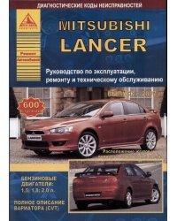 Mitsubishi Lancer с 2007 года. С бензиновыми двигателями. Эксплуатация. Ремонт