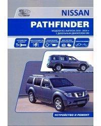 Nissan Pathfinder. Модели R 51 с 2010-2014 гг. С дизельным двигателем V9X. Ремонт. Эксплуатация