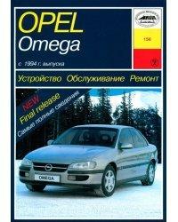 Opel Omega В. С 1994 года. Устройство. Обслуживание. Ремонт. Эксплуатация