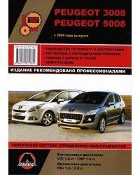 Peugeot 3008/5008 с 2009 года. Ремонт. Эксплуатация