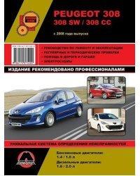 Peugeot 308 / 308 SW / 308 CC. С 2008 года. Ремонт. Эксплуатация