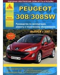 Peugeot 308/308 SW. С 2007 года. С бензиновыми и дизельными двигателями. Эксплуатация. Ремонт