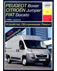 Peugeot Boxer / Citroen Jumper / FIAT Ducato с 2006 года. Устройство. Обслуживание. Ремонт. Эксплуатация