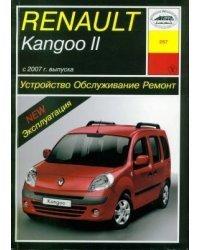 Renault Kangoo II с 2007 года. Устройство. Обслуживание. Ремонт. Эксплуатация