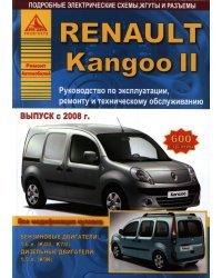 Renault Kangoo II c 2008 года. С бензиновым (1,6) и дизельным (1,7) двигателями. Руководство по эксплуатации, ремонту и техническому обслуживанию