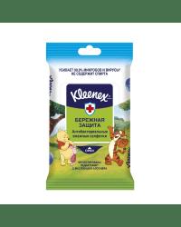 """Салфетки влажные Kleenex """"Дисней"""", антибактериальные, 10 штук"""