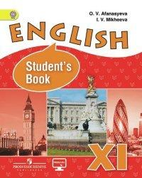 Английский язык. 11 класс. Учебник. Углубленный уровень. С online поддержкой. ФГОС
