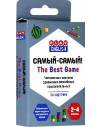 Play English. The best game. Самый-самый! Запоминаем степени сравнения английских прилагательных. 2-4 классы. Обучающая игра