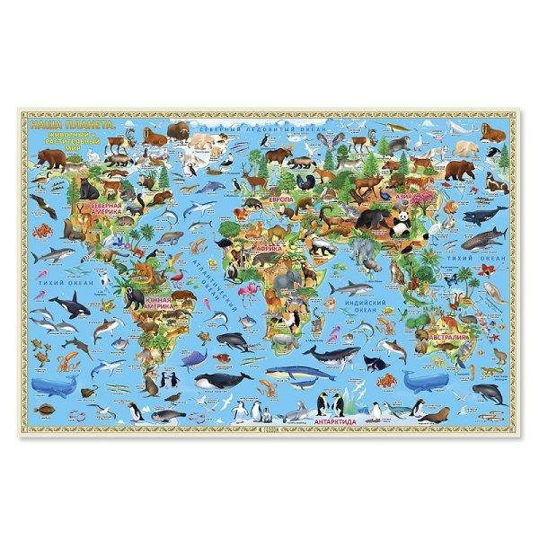 Животный и растительный мир Земли. Настенная ламинированная карта