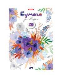 """Бумага для акварели """"Цветы"""", А4, 20 листов"""