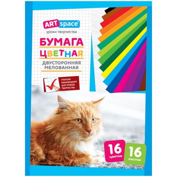 Цветная бумага, двусторонняя, А4, 16 листов, 16 цветов