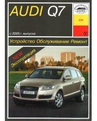 Audi Q7 с 2005 с дизельными двигателями 3,0 / 4,2. Книга по ремонту и эксплуатации