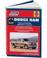Dodge RAM 2009-12 бензин / дизель. Руководство по ремонту и техническому обслуживанию