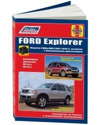 FORD Explorer 2002-10, с бензиновыми двигателями. Руководство по ремонту и эксплуатации