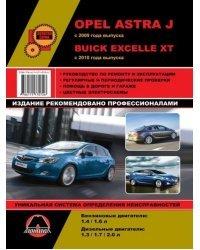 Opel Astra J с 2009. Руководство по ремонту и техническому обслуживанию