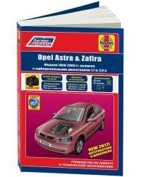 Opel Astra, Zafira 1998-2005 с дизельными двигателями. Руководство по ремонту и техническому обслуживанию