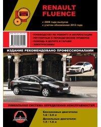 Renault Fluence с 2009/2012, бензин, дизель. Руководство по ремонту и техническому обслуживанию