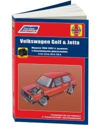 Volkswagen Golf 2 / Jetta 2 1984-1992 с бензиновыми двигателями. Руководство по ремонту и техническому обслуживанию