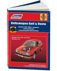 Volkswagen Golf 3, Volkswagen Vento 1992-1996 с бензиновыми и дизельными двигателями. Руководство по ремонту и техническому обслуживанию