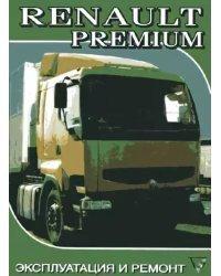 Renault Premium. Руководство по эксплуатации и ремонту